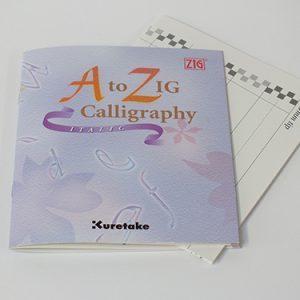 boekje A to Zig calligraphy