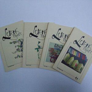 Letterpalet jaargang 23 nrs. 88, 89, 90 en 91